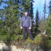 Дмитрий, 30, г.Новокузнецк