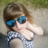 Кристина, 20, г.Пустошка
