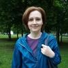 Юлия, 44, г.Самара