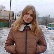 Евгения, 17, г.Луганск