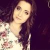 Кристина, 19, г.Pekin