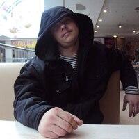Егор, 27 лет, Лев, Ульяновск