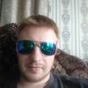 Михаил Яценко, 21, г.Усть-Кут