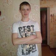 алексей, 30, г.Орловский