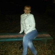 Екатерина, 33, г.Дивногорск