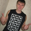 Дмитрий, 32, г.Дергачи