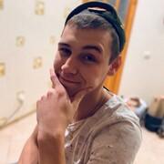 Владимир, 23, г.Брянск