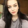 диана, 18, г.Санкт-Петербург