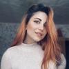 Анна, 19, г.Гродно
