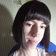 Юлия Щельник 24 Кропивницкий