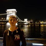 Олександр 20 лет (Весы) Украинка