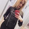 Алиса, 29, г.Санкт-Петербург