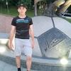 Ваня Мельник, 20, г.Киев