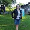 Татьяна, 31, г.Советск (Калининградская обл.)