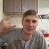 Богдан, 23, г.Йошкар-Ола