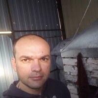 Александр, 38 лет, Скорпион, Рудный