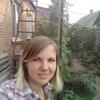 Anele, 32, г.Никополь