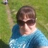 Ольга, 31, г.Подгорное