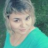 Татьяна, 30, г.Сергиев Посад