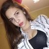 Оля, 16, г.Люберцы