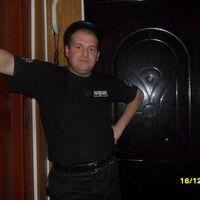АЛЕКСАНДР, 38 лет, Дева, Москва