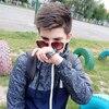 Дмитрий, 17, г.Пинск