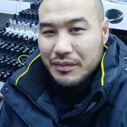 Адис 20 Бишкек