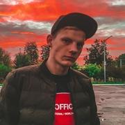 S N 20 лет (Телец) хочет познакомиться в Ровно