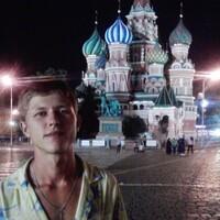 Антон, 33 года, Близнецы, Старый Оскол