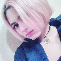 Соня, 27 лет, Водолей, Киев