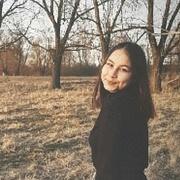 Арина, 19, г.Канаш