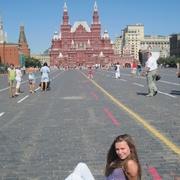 Наталия 35 Санкт-Петербург