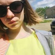 Аня Казанцева, 22, г.Кушва