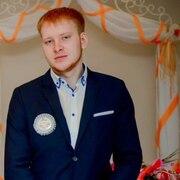 Евгений Учкин, 25, г.Долгопрудный