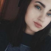 Надежда Савина, 20, г.Хабаровск