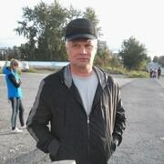 Вадим 57 Североуральск