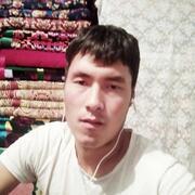 Suyun 27 Бишкек