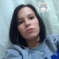 Алёна, 29 лет, Водолей, Киев