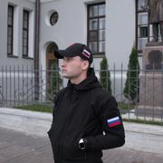 Сергей 26 Нерюнгри