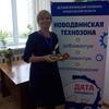 Aleksandra, 55, Novodvinsk