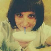 Анастасия, 28, г.Лучегорск
