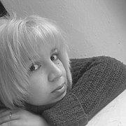 Анастасия, 28, г.Лебедянь