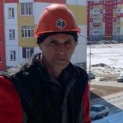 Свободный 52 Нижневартовск