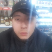 Хасан 29 Бишкек