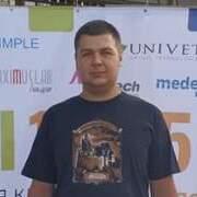 Максим, 34, г.Мариуполь