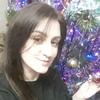 Таня, 37, г.Александрия