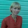 Алена, 40, г.Хабаровск