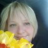 мария, 35, г.Ленинск-Кузнецкий