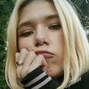 Марина, 16, г.Кривой Рог