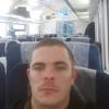 Иван, 27, Дніпро́